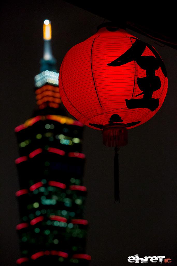 20121118 - Taipei 101 - IMG_7346