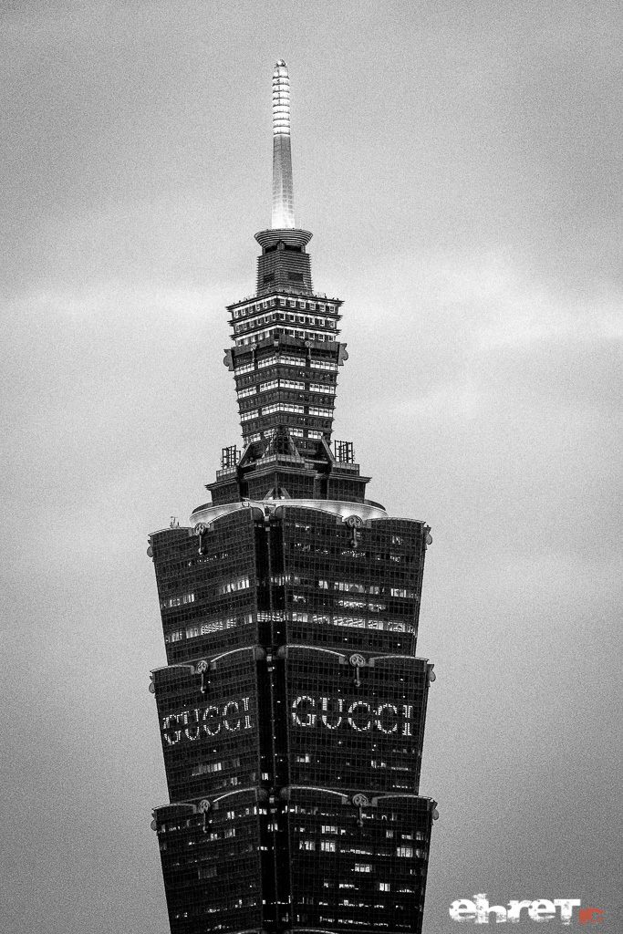 20121118 - Taipei 101 - IMG_7571