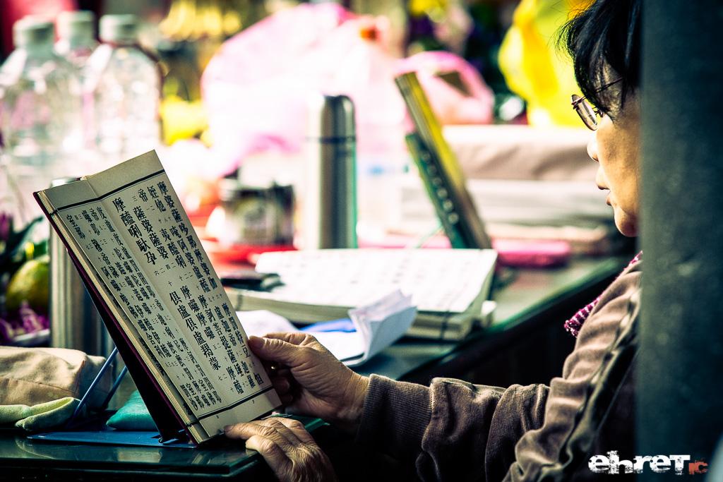 20121118 - Temple Longshan - IMG_1753