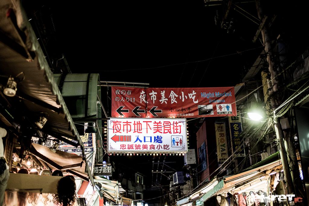 20121120 - Marche de nuit de Shilin - IMG_7639