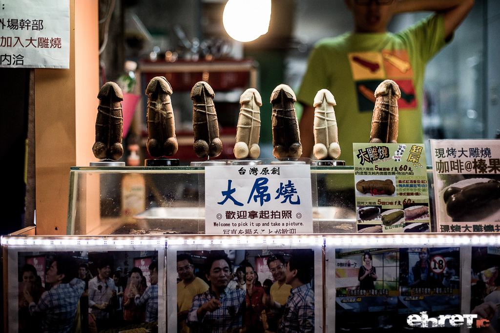 20121120 - Marche de nuit de Shilin - IMG_7734