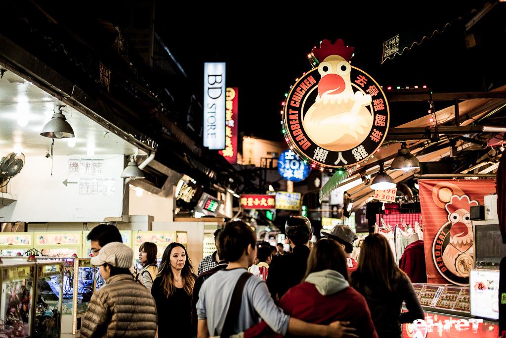 20121120 - Marche de nuit de Shilin - IMG_7967