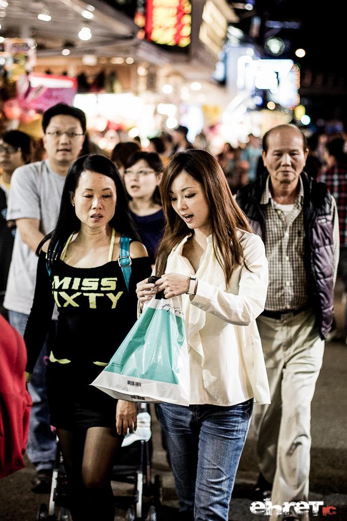20121120 - Marche de nuit de Shilin - IMG_7605